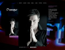 Denero (website)