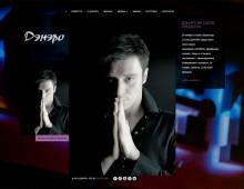 Denero (website)