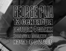Concert video promo