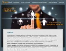 Safe Ring (website)