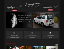 Car tuning website