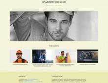 Website for actor