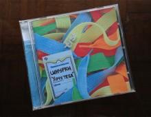 """""""Shnurki"""" album cover"""
