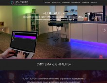 "Website for ""Light4Life"""