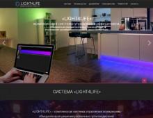 """Website for """"Light4Life"""""""