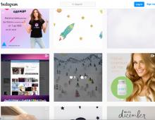 Design for Instagram posts